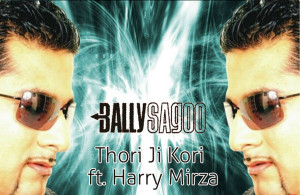 Bally_Sagoo_Wallpaper_2
